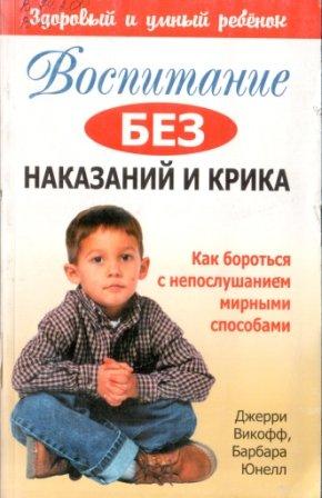 Книжная лавка для больших и маленьких херсонцев (фото) - фото 1