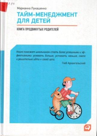 Книжная лавка для больших и маленьких херсонцев (фото) - фото 3