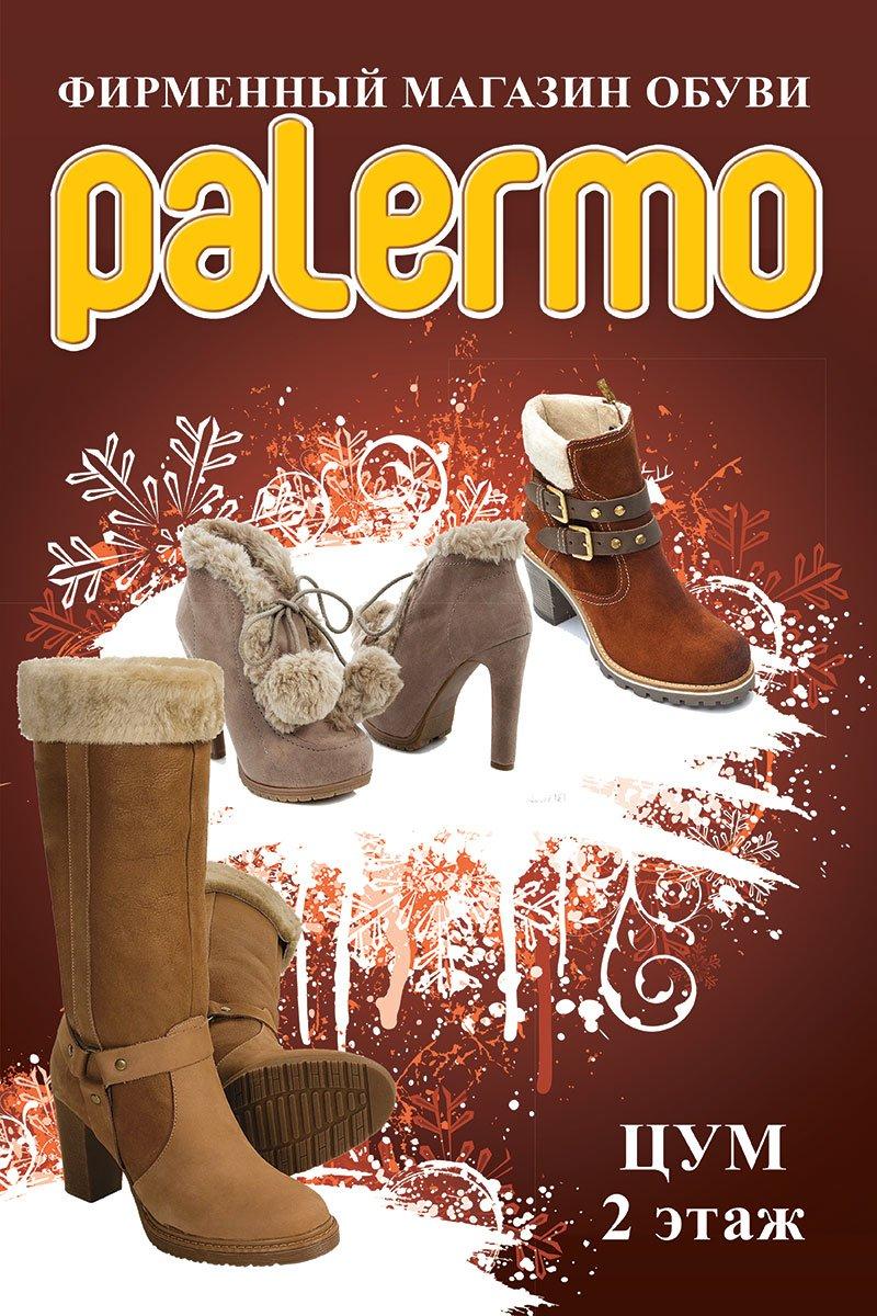 Поступление НОВОЙ коллекции обуви зима 2014-2015, фото-1