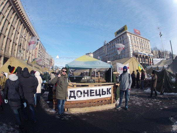 «Евромайдан». Революция достоинства. Год спустя…, фото-6