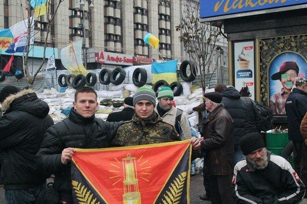 «Евромайдан». Революция достоинства. Год спустя…, фото-2