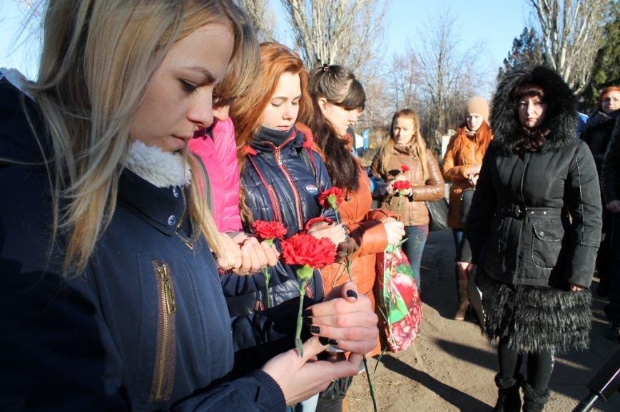 В Артемовске почтили память жертв голодомора, фото-1