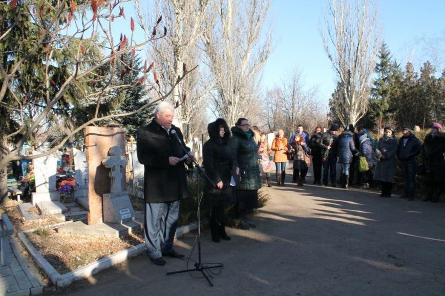 В Артемовске почтили память жертв голодомора, фото-2