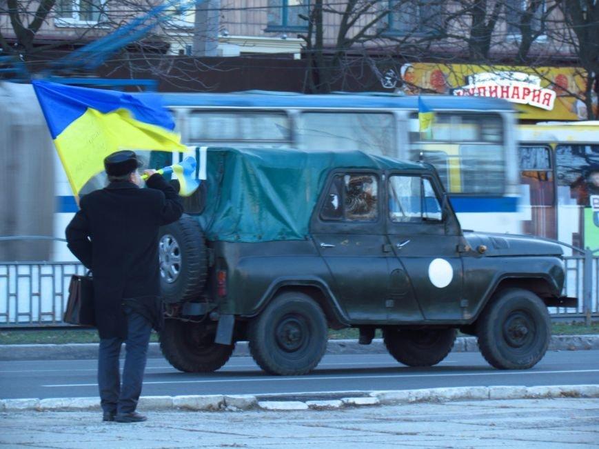 В Мариуполе на площади павшего Ленина зажгли герб Украины (ФОТОРЕПОРТАЖ+ВИДЕО), фото-3