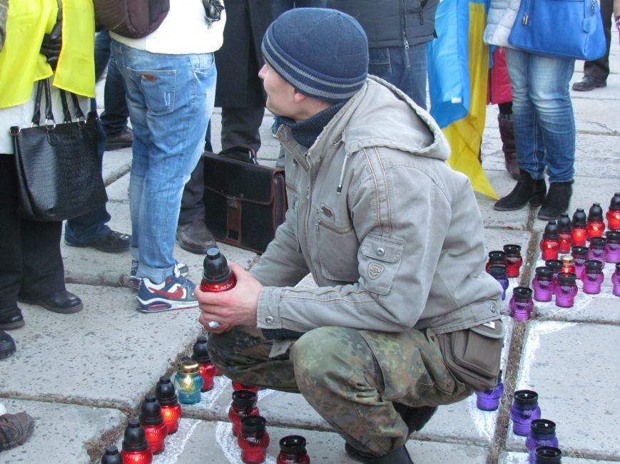 В Мариуполе на площади павшего Ленина зажгли герб Украины (ФОТОРЕПОРТАЖ+ВИДЕО), фото-15