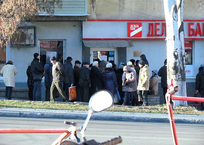 В Мариуполе у банкоматов выстроились огромные очереди (ФОТОФАКТ), фото-1