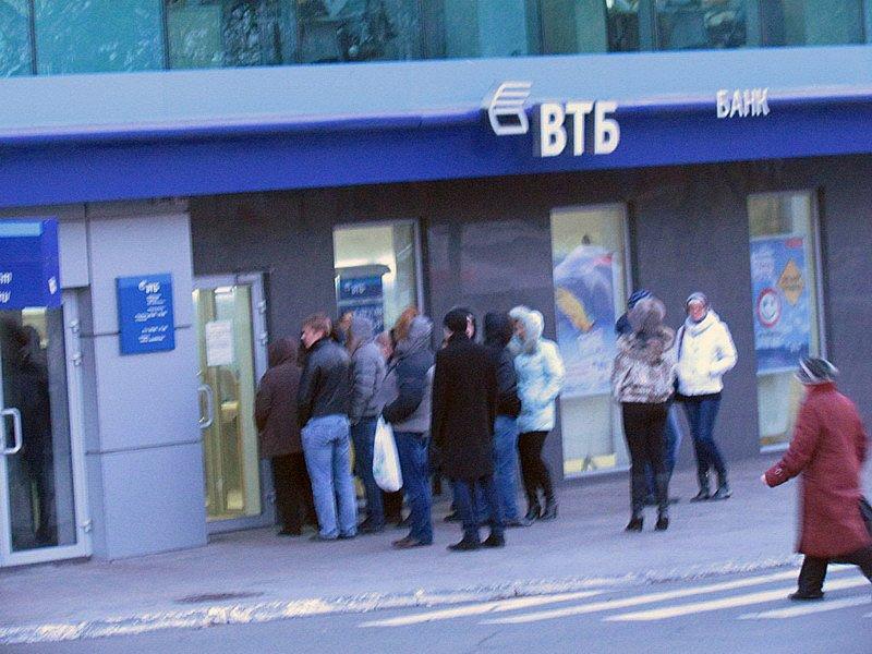 В Мариуполе у банкоматов выстроились огромные очереди (ФОТОФАКТ), фото-3