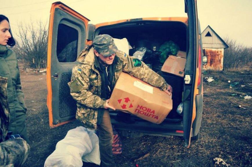 Волонтеры из Киева заблудились по дороге в Мариуполь (ФОТО), фото-3