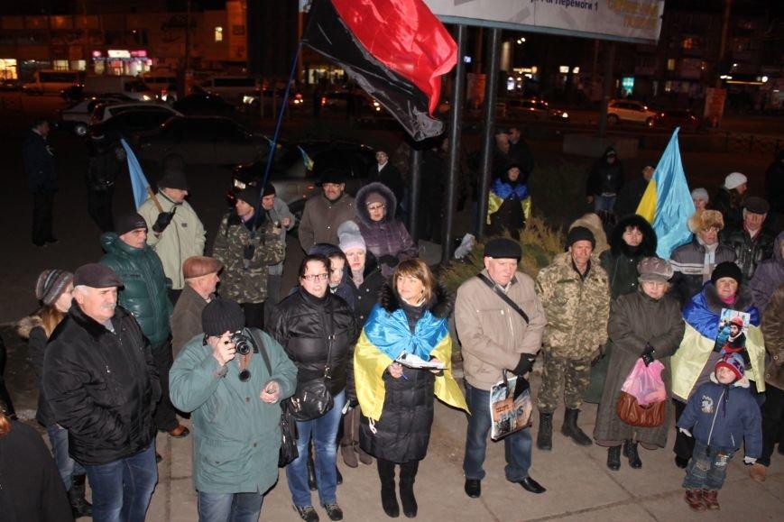 В Кривом Роге активисты собрались на Евромайдан (ФОТО), фото-3
