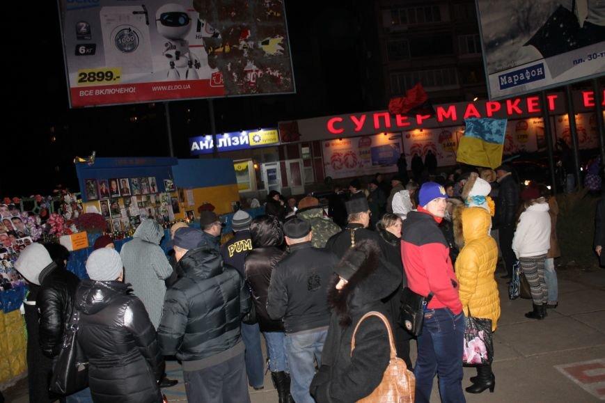 В Кривом Роге активисты собрались на Евромайдан (ФОТО), фото-1
