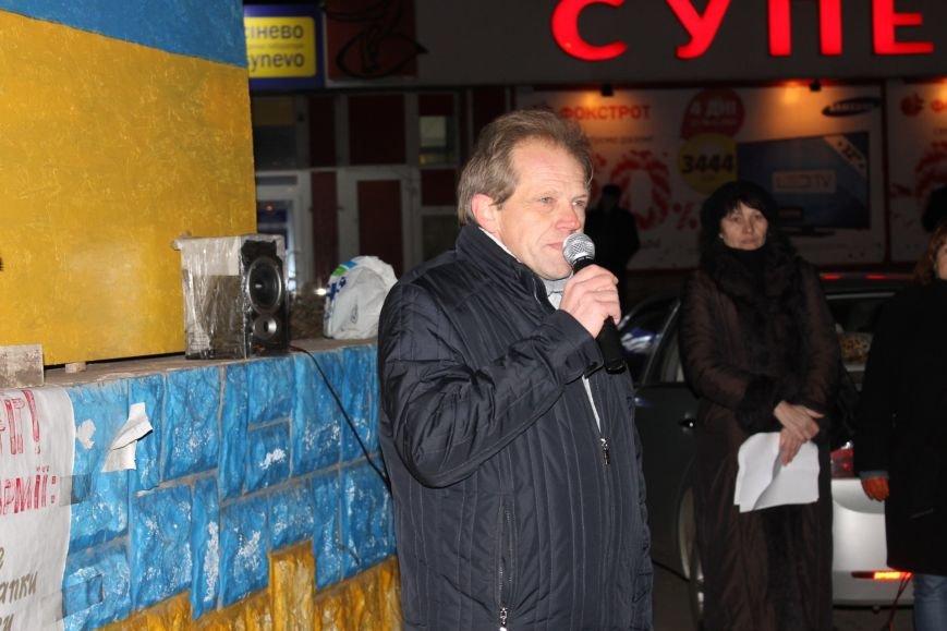 В Кривом Роге активисты собрались на Евромайдан (ФОТО), фото-6