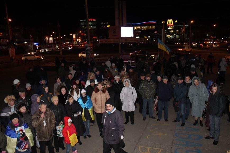 В Кривом Роге активисты собрались на Евромайдан (ФОТО), фото-2