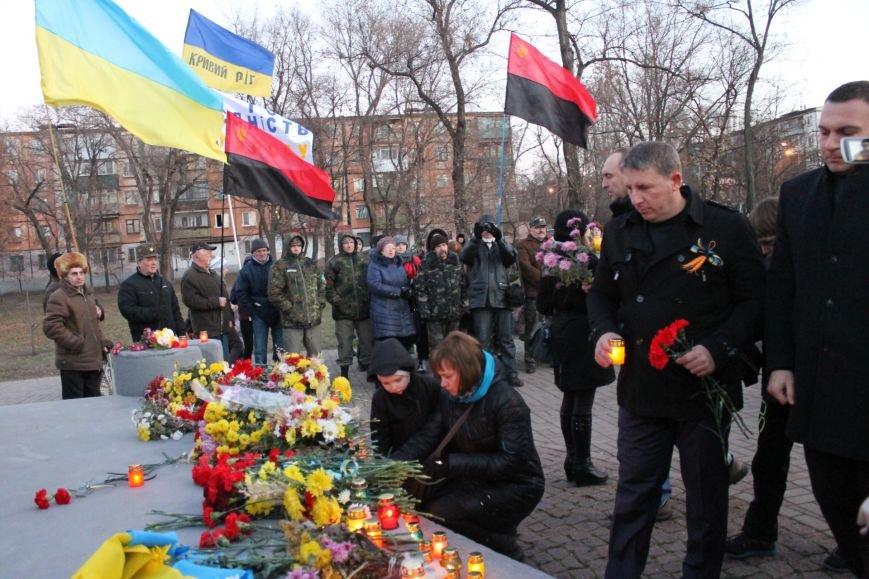 В Кривом Роге националисты почтили память жертв Голодоморов и политических репрессий без представителей городской власти (ФОТО), фото-7