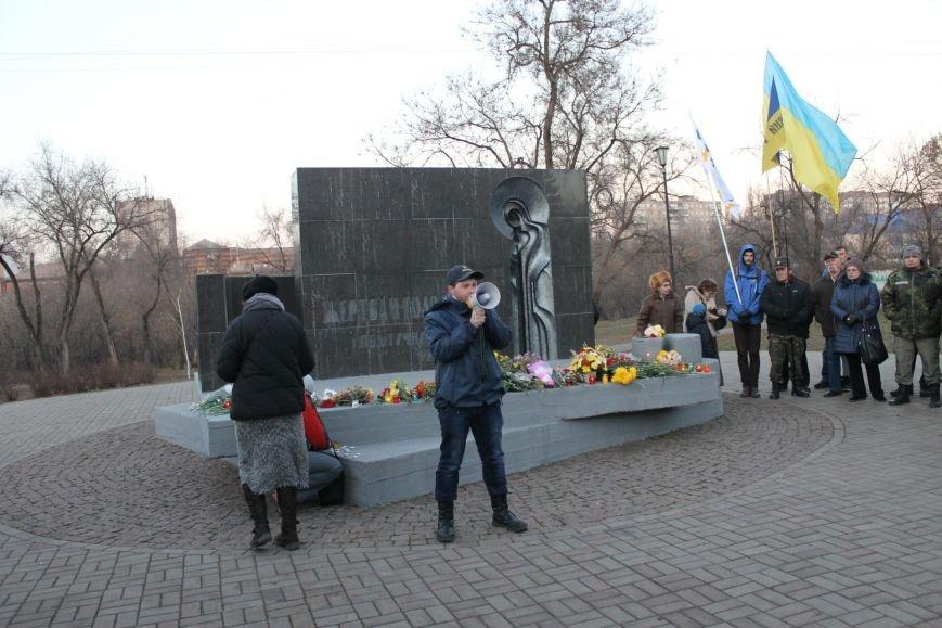 В Кривом Роге националисты почтили память жертв Голодоморов и политических репрессий без представителей городской власти (ФОТО), фото-2