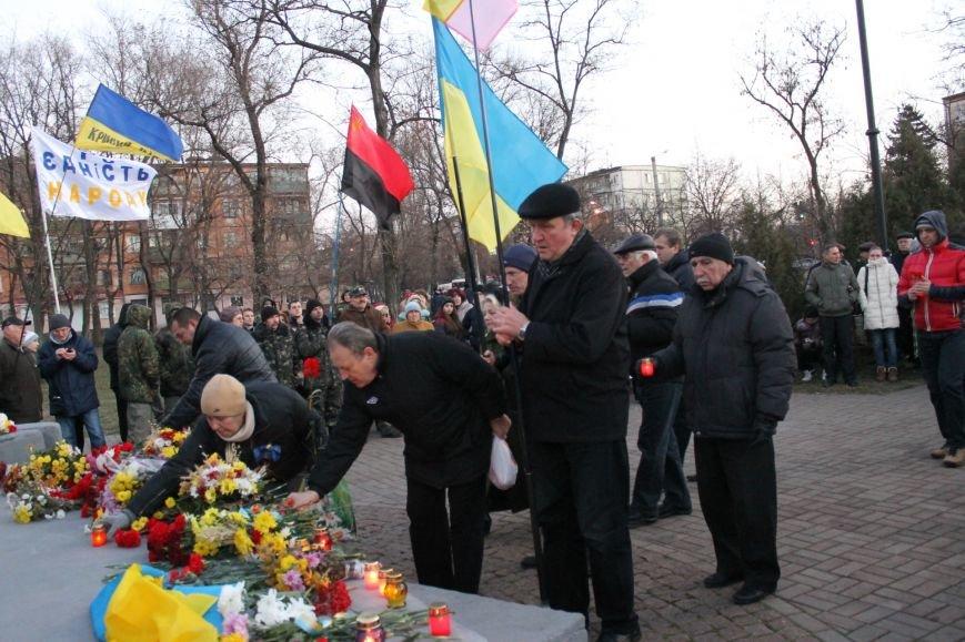 В Кривом Роге националисты почтили память жертв Голодоморов и политических репрессий без представителей городской власти (ФОТО), фото-6