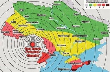 В Днепродзержинске произошло землетрясение, фото-1