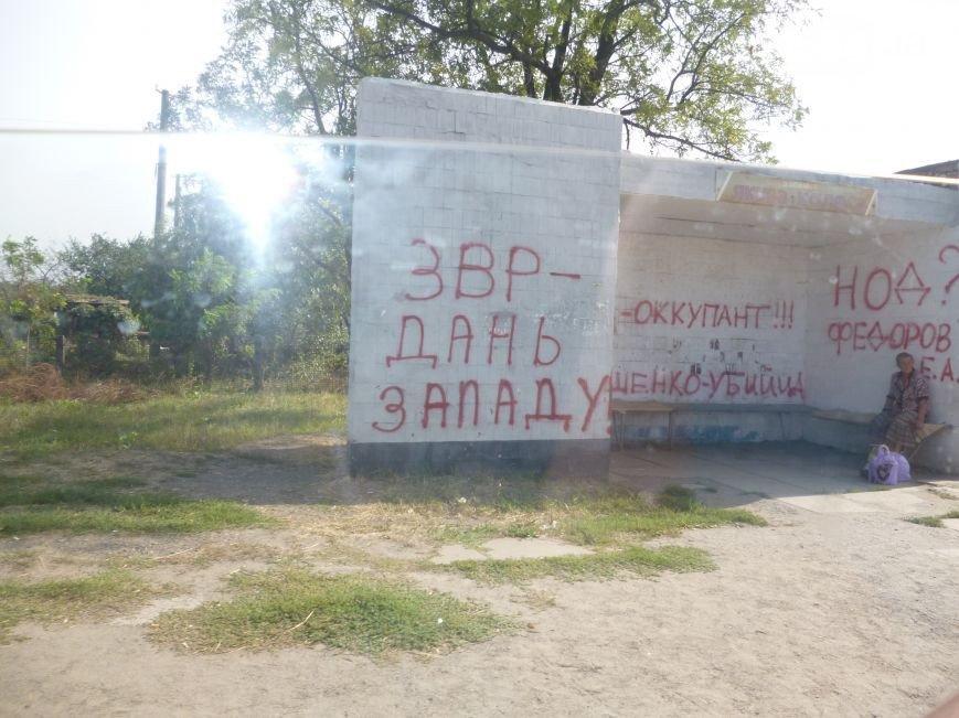 «Российские журналисты»  расспрашивали криворожан про хунту и карателей (ВИДЕО), фото-2