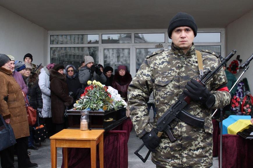 Сумчане попрощались с воином АТО Юрием Ветровым, который погиб в блиндаже (ФОТО), фото-9