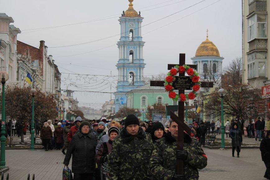 Сумчане попрощались с воином АТО Юрием Ветровым, который погиб в блиндаже (ФОТО), фото-16