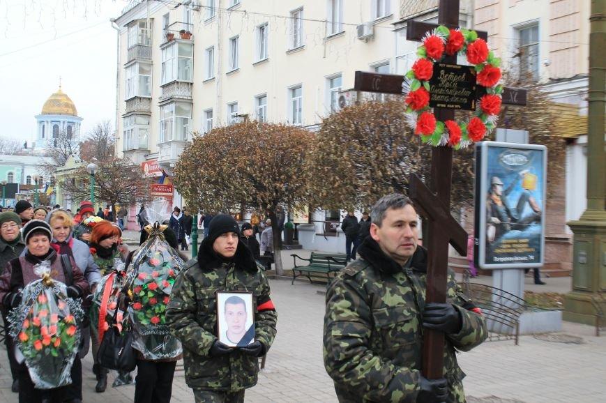 Сумчане попрощались с воином АТО Юрием Ветровым, который погиб в блиндаже (ФОТО), фото-17
