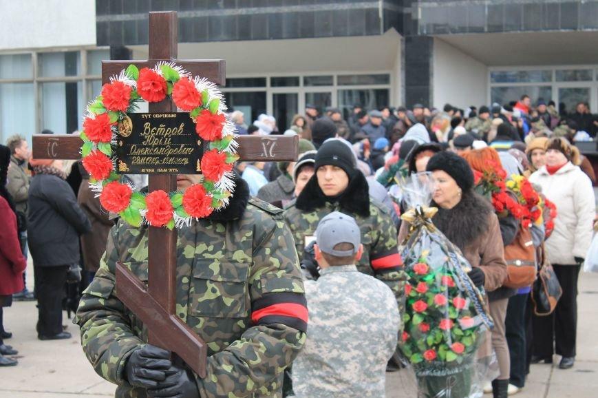 Сумчане попрощались с воином АТО Юрием Ветровым, который погиб в блиндаже (ФОТО), фото-12