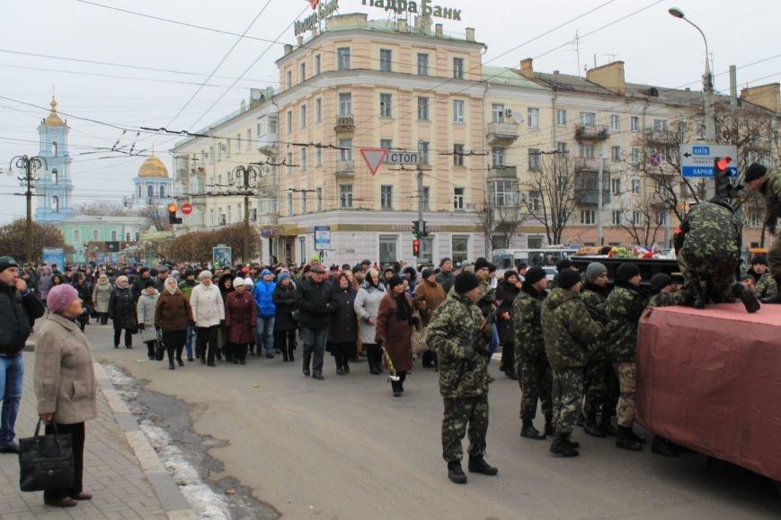 Сумчане попрощались с воином АТО Юрием Ветровым, который погиб в блиндаже (ФОТО), фото-18