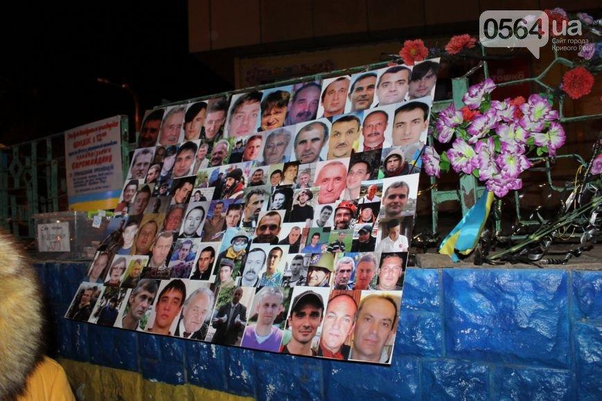 В Кривом Роге: почтили память жертв голодоморов и жертв репрессий, собрались на Евромайдан и ощутили землетрясение, фото-2