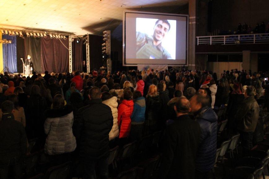 В Кривом Роге показали театрализированное представление «Україна. Дух Волі» (ФОТО), фото-6