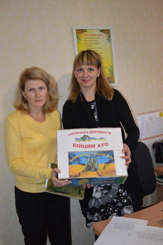 Школьники передали криворожским волонтерам более 10 тысяч гривен на нужды армии (ФОТО), фото-2