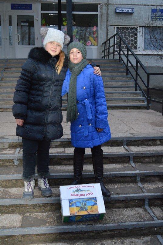 Школьники передали криворожским волонтерам более 10 тысяч гривен на нужды армии (ФОТО), фото-4