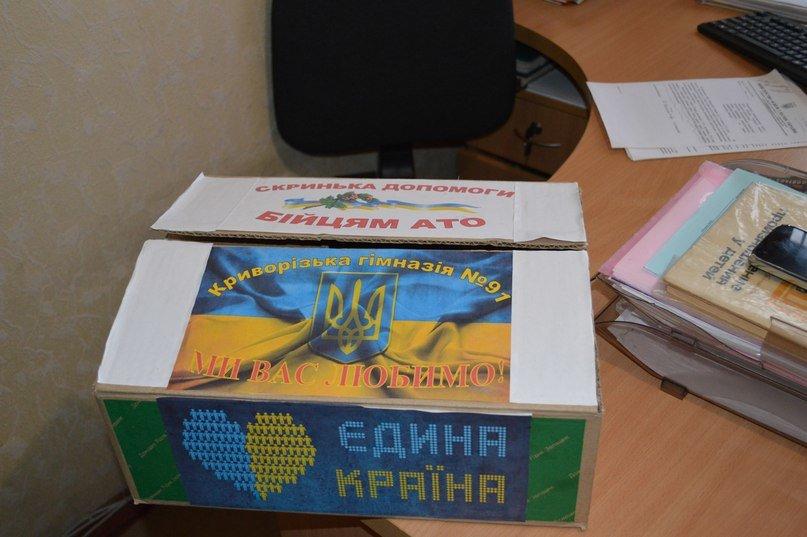 Школьники передали криворожским волонтерам более 10 тысяч гривен на нужды армии (ФОТО), фото-3