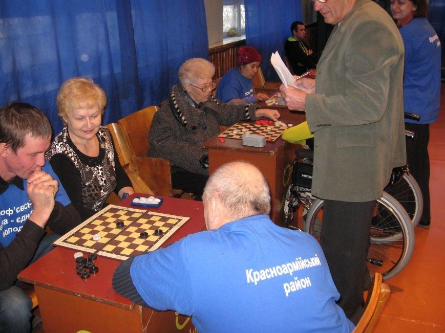 В Красноармейске прошла спартакиада для людей с ограниченными физическими возможностями, фото-2