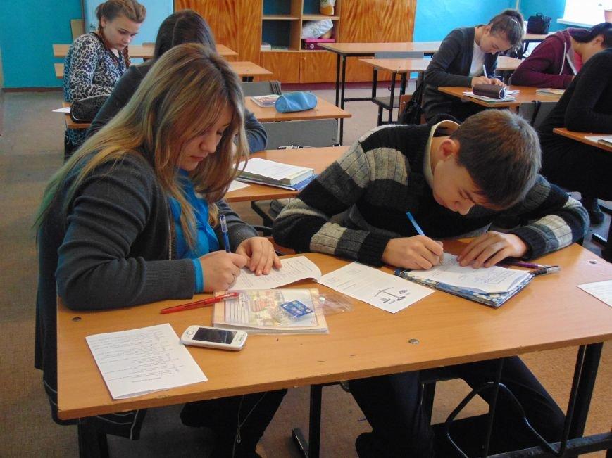 Волонтери СумДУ навчали фінансовій грамотності (ФОТО), фото-5