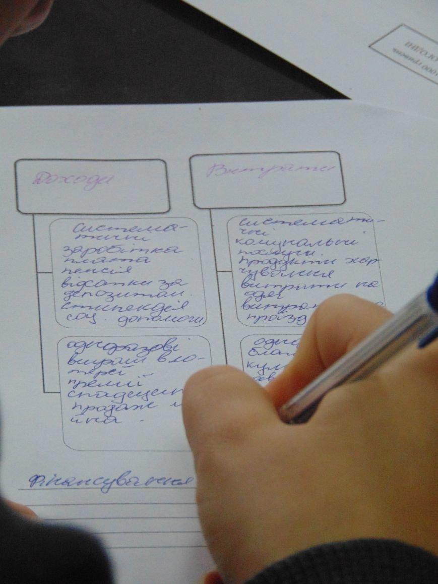 Волонтери СумДУ навчали фінансовій грамотності (ФОТО), фото-3