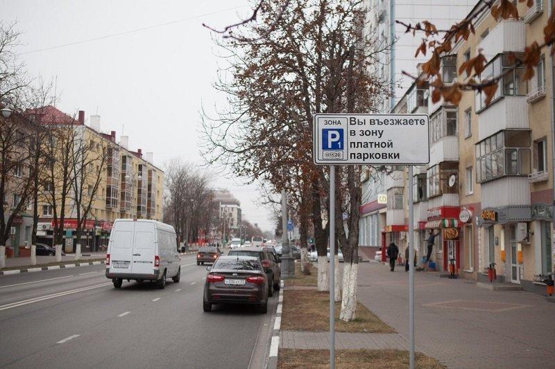 Что это было? Фестиваль «Рассвет», платные парковки и другие поводы для публикаций недели в белгородском Интернете, фото-1