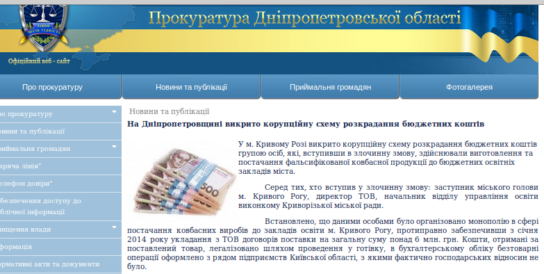 Screenshot - 24.11.2014 - 13:03:13