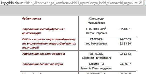Screenshot - 24.11.2014 - 13:01:19
