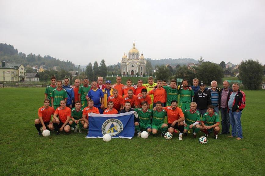 ЮГОК_футбол