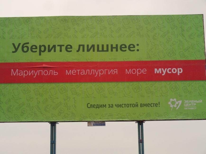 Мариупольцев поставили перед выбором (ФОТОФАКТ), фото-3