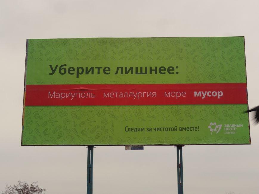 Мариупольцев поставили перед выбором (ФОТОФАКТ), фото-2