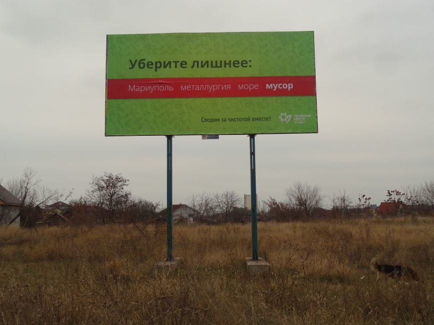 Мариупольцев поставили перед выбором (ФОТОФАКТ), фото-1