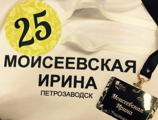 Карельские красавицы продолжают покорять Россию (фото), фото-5