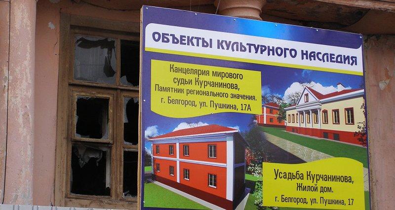 Бегущая неделя. Бензин для Украины, культурное наследие за рубль и первый крематорий в Белгороде (фото) - фото 7