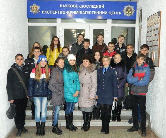 Кіровоградські експерти ділилися з учнями тонкощами своєї професії, фото-4