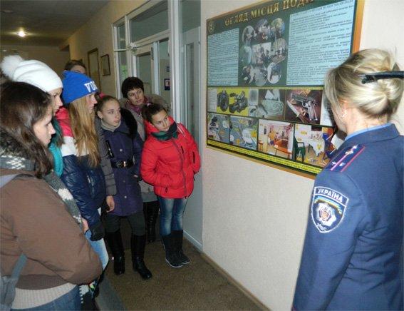 Кіровоградські експерти ділилися з учнями тонкощами своєї професії, фото-1