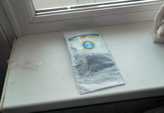 Правоохранители изъяли у жителя Красноармейска сверток с марихуаной, фото-2
