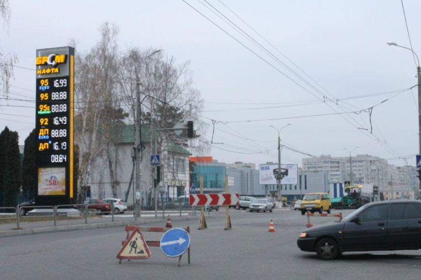 В Чернигове принялись доделывать дорогу возле «ВЕНЫ», фото-1