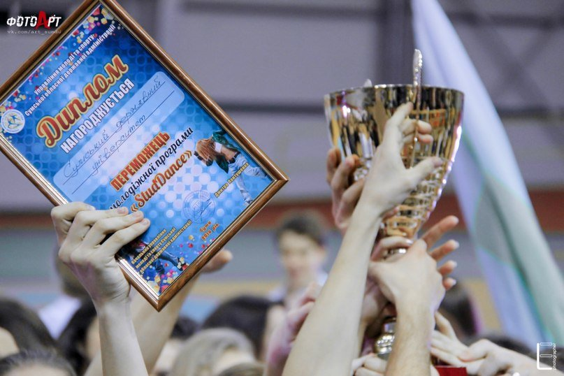 Сумський державний університет – чемпіон танцювальних змагань «StudDance» (ФОТО), фото-9