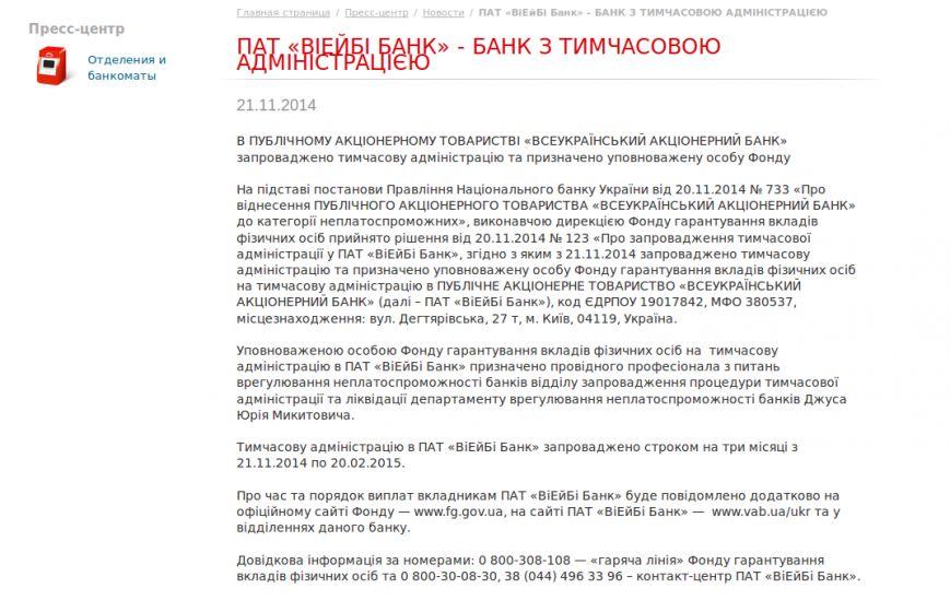 Screenshot - 25.11.2014 - 15:29:14