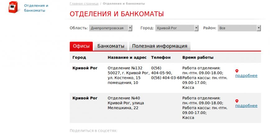 Screenshot - 25.11.2014 - 15:27:49